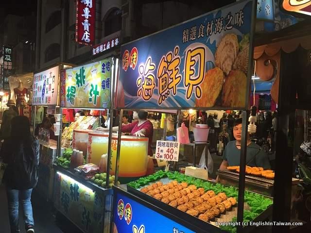 Liu he Night Market Kaohsiung